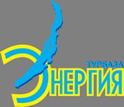 Логотип турбазы Энергия